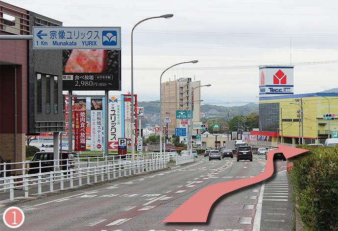 1.福岡方面から、国道3号線「王丸」交差点を右折