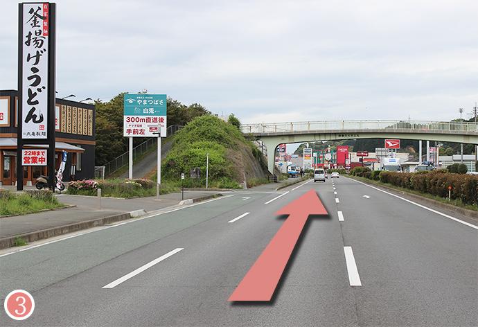 3.北九州方面から、国道3号線「光岡」交差点を直進