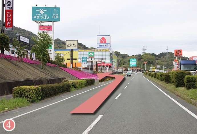 4.ホテルAZを過ぎ、ヤマダ電機手前の「しゃぶしゃぶ温野菜」と「モスバーガー」の間の道を左折