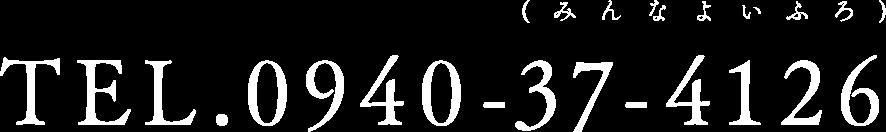 0940-37-4126
